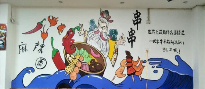 赣州美丽乡村文化墙彩绘,赣州美丽乡村墙绘,赣州幼儿园墙壁绘画